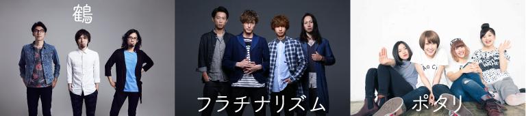 鶴0904