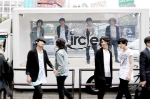 ircle(new)