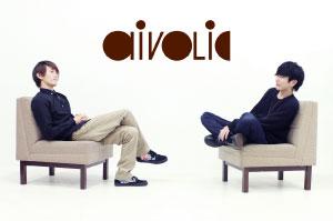 aivolic