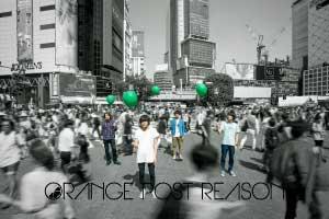 opr_green_ap_main_s