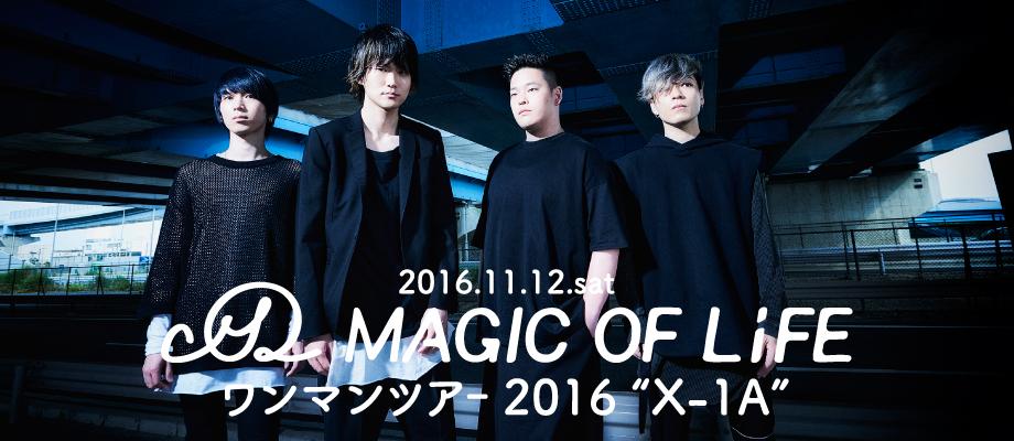 magicoflife