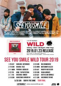 SYS-TOURポスター