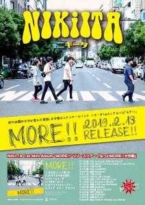 NIKiITA2019ツアーポスター
