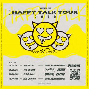HAPPY TALK フライヤー2