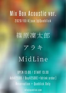 最新Mix Box Acoustic ver.