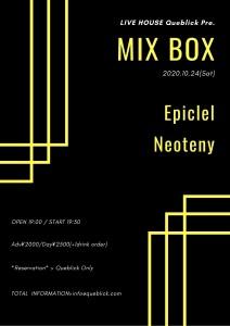 10_24Mix Box
