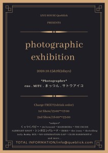photographic exhibition (2)