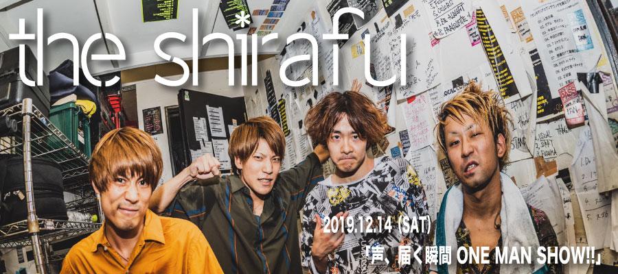the-shirafu