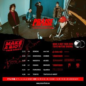 縮小 PRAISE MAKE A RIOT TOUR 2020解禁画像第一弾 正方形カラー